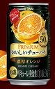 宝酒造 おいしいチューハイプレミアム 濃厚オレンジ 335ml 24本入りタカラ TaKaRa