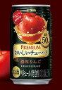 宝酒造 おいしいチューハイプレミアム 濃厚りんご 335ml 24本入りタカラ TaKaRa リンゴ 林檎