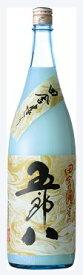 【2020年新物】にごり酒  「五郎八」 1800ml  菊水 ごろはち 1.8リットル瓶 1.8L