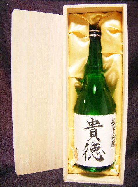 【手書きラベル 信州の地酒】メッセージ・名入り 桐箱入り仙人蔵 純米吟醸 720ml仙醸
