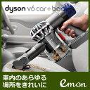国内正規品 ダイソン 掃除機 サイクロン式 Dyson V6 Car+Boat ハンディクリーナー カー アンド ボート吸引力の変わらないダイソン お掃除 パワー パワフル コードレス 車内掃除 【K