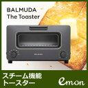 【即納】バルミューダ トースター おしゃれ オーブントースター スチーム機能付 The Toaster 1300W ブラックバルミューダ ザ・トースター BAL...
