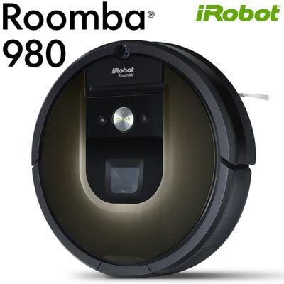 【返品OK!条件付】国内正規品 ルンバ980 900シリーズ 掃除機 R980060 お掃除ロボット アイロボット Roomba980 高精度ロボット掃除機 自動でお掃除 【KK9N0D18P】【140サイズ】