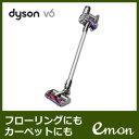 国内正規品 ダイソン 掃除機 サイクロン式 Dyson V6 コードレスクリーナー吸引力の変わらないダイソン スティッククリーナー ハンディクリーナー お掃除 パワー パワフル 【KK9N0D18P】