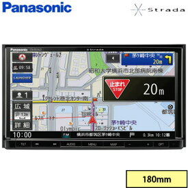 【返品OK!条件付】パナソニック 7V型ワイド カーナビ ストラーダ REシリーズ フルセグ 180mmモデル CN-RE06D Strada Panasonic【KK9N0D18P】【100サイズ】