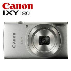 【返品OK!条件付】キヤノン コンパクトデジタルカメラ IXY 180 IXY180-SL シルバー【KK9N0D18P】【60サイズ】