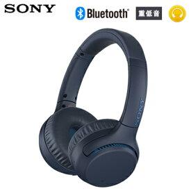 【返品OK!条件付】ソニー ヘッドフォン Bluetooth ワイヤレス ステレオヘッドセット EXTRA BASS WH-XB700-L ブルー【KK9N0D18P】【80サイズ】