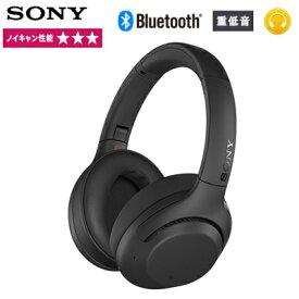 【返品OK!条件付】ソニー ヘッドフォン Bluetooth ワイヤレス ノイズキャンセリング ステレオヘッドセット EXTRA BASS WH-XB900N-B ブラック【KK9N0D18P】【80サイズ】