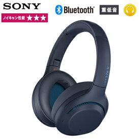 【返品OK!条件付】ソニー ヘッドフォン Bluetooth ワイヤレス ノイズキャンセリング ステレオヘッドセット EXTRA BASS WH-XB900N-L ブルー【KK9N0D18P】【80サイズ】