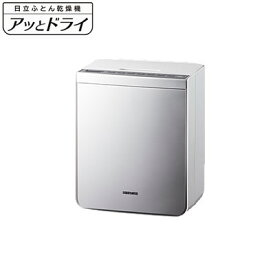 【返品OK!条件付】日立 ふとん乾燥機 アッとドライ HFK-VS2000-S プラチナ【KK9N0D18P】【100サイズ】