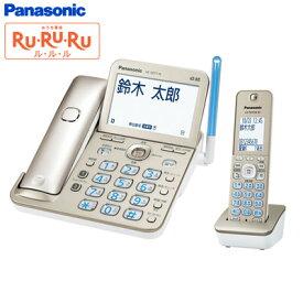 【返品OK!条件付】パナソニック コードレス電話機 子機1台付き RU・RU・RU ル・ル・ル VE-GD77DL-N シャンパンゴールド Panasonic【KK9N0D18P】【80サイズ】