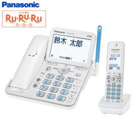 【即納】【返品OK!条件付】パナソニック コードレス電話機 子機1台付き RU・RU・RU ル・ル・ル VE-GD77DL-W パールホワイト Panasonic【KK9N0D18P】【80サイズ】