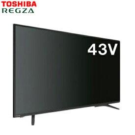 【即納】【返品OK!条件付】東芝 43V型 液晶テレビ レグザ スタンダードモデル S22Hシリーズ 43S22H【KK9N0D18P】【220サイズ】