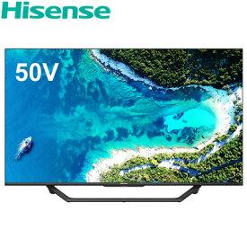 【返品OK!条件付】ハイセンス 50V型 4Kチューナー内蔵 液晶テレビ 50U7F Hisense【KK9N0D18P】【220サイズ】