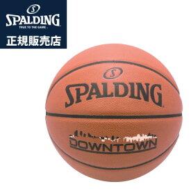 【返品OK!条件付】正規販売店 スポルディング バスケットボール 6号球 ダウンタウン 76-716J ブラウン 合成皮革【KK9N0D18P】【80サイズ】