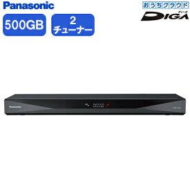 【返品OK!条件付】パナソニック ブルーレイレコーダー 3D対応 500GB 2チューナー おうちクラウドディーガ レギュラーモデル DMR-2W50【KK9N0D18P】【120サイズ】