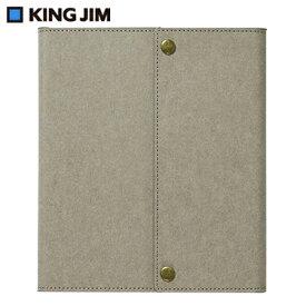 【返品OK!条件付】キングジム フリーノ専用カバー FRNC1-GR グレー KING JIM【KK9N0D18P】【60サイズ】