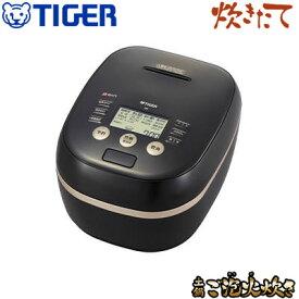 【返品OK!条件付】タイガー 5.5合炊き 土鍋圧力IHジャー炊飯器 炊きたて ご泡火炊き JPH-G100-K ブラック【KK9N0D18P】【100サイズ】
