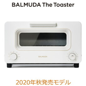 グラタン バルミューダ アラジントースター2枚焼きのグリル性能がすごい!