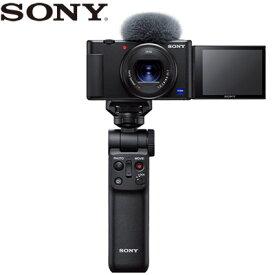 【返品OK!条件付】ソニー デジタルカメラ VLOGCAM ブイログカム シューティンググリップキット ZV-1G SONY【KK9N0D18P】【60サイズ】
