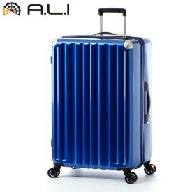 【返品OK!条件付】A.L.I ハードキャリーケース 6008 ALI-6008-28-BL ブルー アジア・ラゲージ【KK9N0D18P】【160サイズ】