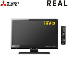 【返品OK!条件付】三菱電機 液晶テレビ 19V型 リアル LB8シリーズ LCD-19LB8【KK9N0D18P】【140サイズ】