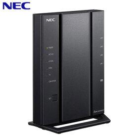 【返品OK!条件付】NEC 無線LANルーター Wi-Fiルーター Aterm WG2600HS2 11ac対応 1733+800Mbps PA-WG2600HS2【KK9N0D18P】【80サイズ】