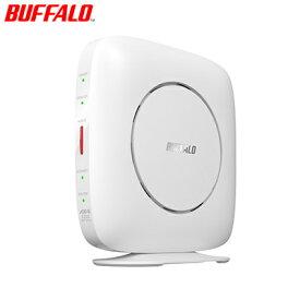 【即納】【返品OK!条件付】バッファロー Wi-Fi6 11ax対応 Wi-Fiルーター 2401+800Mbps AirStation WSR-3200AX4S-WH ホワイト BUFFALO【KK9N0D18P】【80サイズ】