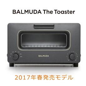【返品OK!条件付】バルミューダ オーブントースター BALMUDA The Toaster スチームトースター ブラック 2017年春モデル K01E-KGチーズトースト クロワッサン 温め直し 冷凍パン フランスパン 焼きたて グラタン リフレッシュモデル 【KK9N0D18P】【120サイズ】
