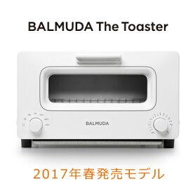 【返品OK!条件付】バルミューダ オーブントースター BALMUDA The Toaster スチームトースター ホワイト 2017年春モデル K01E-WSチーズトースト クロワッサン 温め直し 冷凍パン フランスパン 焼きたて グラタン リフレッシュモデル 【KK9N0D18P】【120サイズ】