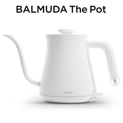 バルミューダ ステンレス製 電気ケトル 0.6L ホワイト BALMUDA The Pot600ml コンパクト 湯沸し ポット コーヒー3杯 カップヌードル2杯 細いノズル ハンドドリップ 珈琲 紅茶 ティータイム 【KK9N0D18P】