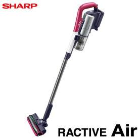 【返品OK!条件付】シャープ 掃除機 RACTIVE Air ラクティブ エア コードレスサイクロンタイプ スティッククリーナー ピンク系 EC-A1R-P 【KK9N0D18P】【140サイズ】