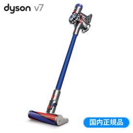 【キャッシュレス5%還元店】【返品OK!条件付】国内正規品 ダイソン 掃除機 Dyson V7 Fluffy サイクロン式クリーナー フラフィ SV11 FF SV11FF 【KK9N0D18P】【140サイズ】