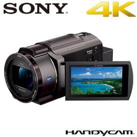 【返品OK!条件付】ソニー デジタル4Kビデオカメラレコーダー ハンディカム FDR-AX45-TI ブロンズブラウン 【KK9N0D18P】【80サイズ】