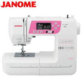 【即納】【返品OK!条件付】ジャノメ ミシン コンピュータミシン JN800 自動糸調子 自動糸切り ハードケース・ワイドテーブル付 JANOME 【KK9N0D18P】【120サイズ】