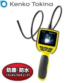【返品OK!条件付】ケンコー・トキナー スネークカメラ SNAKE16 SNAKE-16 イエロー 【KK9N0D18P】【80サイズ】