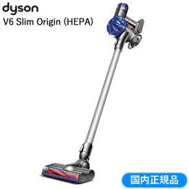 【キャッシュレス5%還元店】【返品OK!条件付】ダイソン 掃除機 Dyson V6 Slim Origin (HEPA) サイクロン式クリーナー SV07SPL SV07 SPL 2018年モデル 国内正規品【KK9N0D18P】【140サイズ】