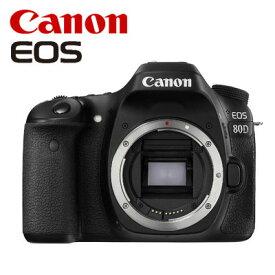 【返品OK!条件付】CANON デジタル一眼レフ EOS 80D ボディ EOS80D 【KK9N0D18P】【100サイズ】