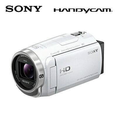 【即納】【ポイント最大41倍!〜6/21(木)1:59迄】【返品OK!条件付】SONY デジタルHDビデオカメラレコーダー ハンディカム 64GB HDR-CX680-W ホワイト 【KK9N0D18P】【80サイズ】