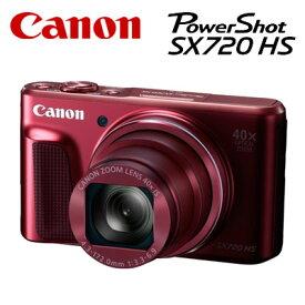 【即納】【キャッシュレス5%還元店】【返品OK!条件付】キヤノン コンパクトデジタルカメラ PowerShot SX720 HS パワーショット PSSX720HS-RE レッド 【KK9N0D18P】【60サイズ】