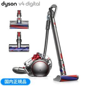 【キャッシュレス5%還元店】【返品OK!条件付】ダイソン 掃除機 キャニスター型 サイクロン式 クリーナー Dyson V4 Digital Absolute CY29ABL【KK9N0D18P】【160サイズ】