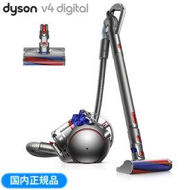 【キャッシュレス5%還元店】【返品OK!条件付】ダイソン 掃除機 キャニスター型 サイクロン式 クリーナー Dyson V4 Digital Fluffy+ CY29FF【KK9N0D18P】【160サイズ】