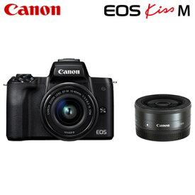 【キャッシュレス5%還元店】【返品OK!条件付】Canon キヤノン ミラーレス一眼カメラ EOS Kiss M ダブルレンズキット EOSKissM-WLK-BK ブラック【KK9N0D18P】【80サイズ】
