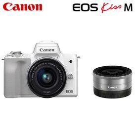 【キャッシュレス5%還元店】【返品OK!条件付】Canon キヤノン ミラーレス一眼カメラ EOS Kiss M ダブルレンズキット EOSKissM-WLK-WH ホワイト【KK9N0D18P】【80サイズ】