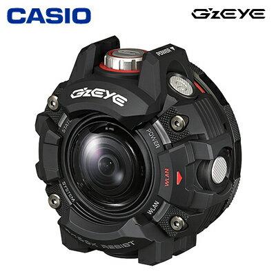 【返品OK!条件付】カシオ タフカメラ COOL STREET GEAR G'z EYE 耐衝撃 防水 防塵 耐低温 デジタルカメラ エクストリームスポーツ GZE-1 【KK9N0D18P】【60サイズ】