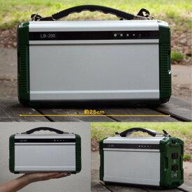 【返品OK!条件付】PIF ポータブル蓄電池 エナジー・プロ mini DEAR LIFE LB-200 【KK9N0D18P】【80サイズ】