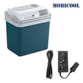 【返品OK!条件付】【セット】MOBICOOL ポータブルクーラーボックス 容量24L+AC/DCアダプターセット P24DC-MPA-5012 【KK9N0D18P】【140サイズ】