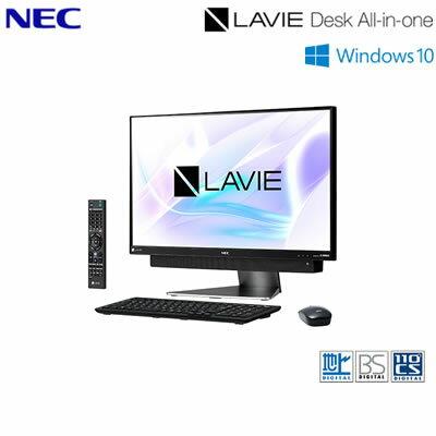 【返品OK!条件付】NEC 23.8型ワイド デスクトップパソコン LAVIE Desk ALL-in-one DA770/KAB PC-DA770KAB ダークシルバー 2018年春モデル【KK9N0D18P】【140サイズ】