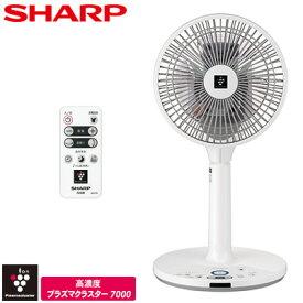 【返品OK!条件付】シャープ プラズマクラスター扇風機 3Dファン PJ-H2DS-W ホワイト系【KK9N0D18P】【120サイズ】