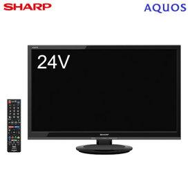【即納】【返品OK!条件付】シャープ 24V型 液晶テレビ アクオス ADライン 2T-C24AD-B ブラック【KK9N0D18P】【140サイズ】